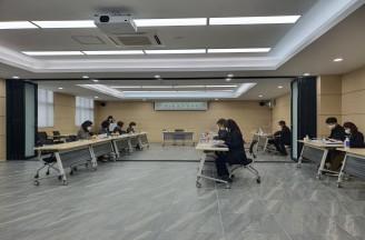 경상남도여성가족재단 제3회 정기 이사회