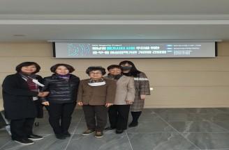 동남권 메가시티 사업 추진을 위한 경-부-울 여성정책기관 기관장 간담회