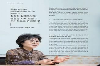 경남공감 5월호