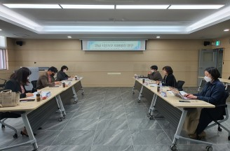 경남 1인가구 지원방안 연구 전문가 자문회의