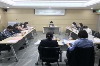 경상남도여성가족정책 추진기관 역할 재정립 방안 연구 정책 집행기관 자문회의