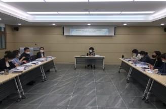 경상남도여성가족재단 인구정책영향평가 사후평가 관련 간담회